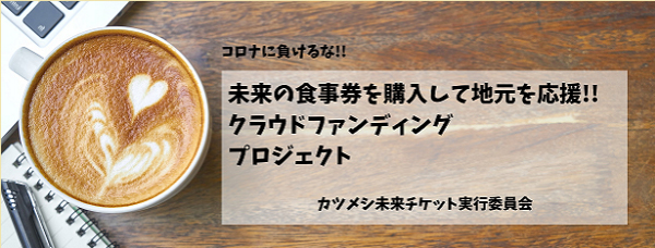 県 コロナ ツイッター 秋田