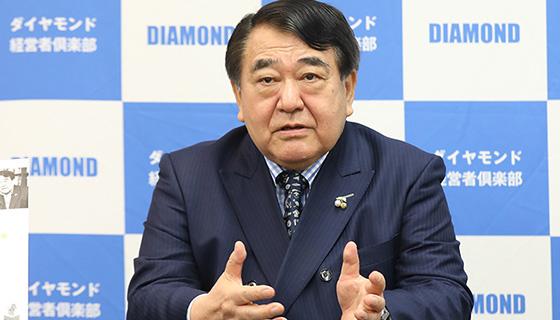 一般財団法人 日本総合研究所 会長